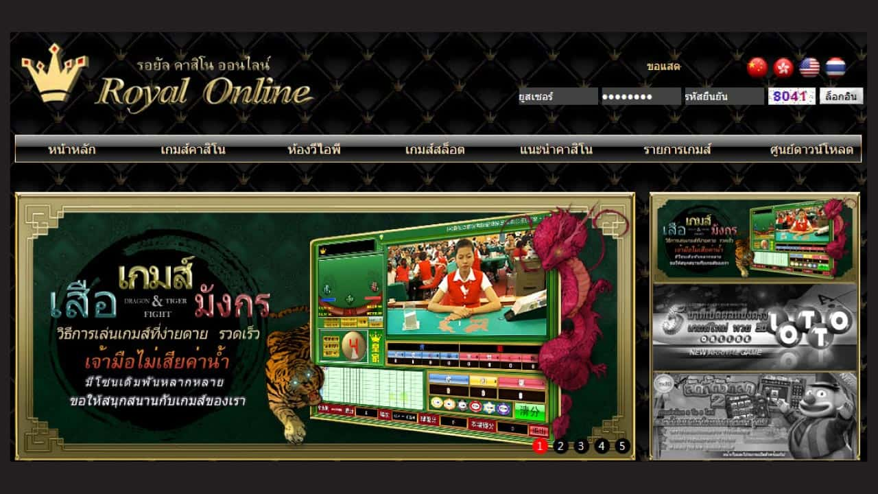 Royal Casino,Gclub Royal,Royal online
