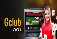 Gclub Baccarat online