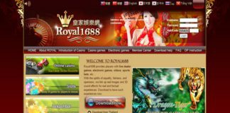 royal1688 full download